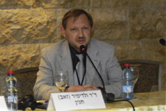 Dr. Vladimir (Ze'ev) Khanin